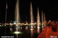 The great fountain of aimst university