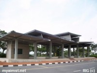 Aimst Bus Station