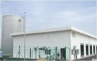 Aimst Thermal Energy Storage Plant Room