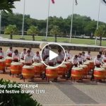 Malaysia Day's Celebration 2014 – 24 Festive Drum Performance