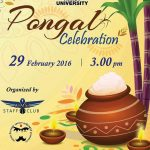 AIMST Pongal Celebration 2016