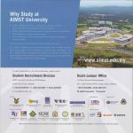 Aimst University Promotion Brochure 2016