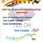 AIMST TzuChi Collegiate Youth Association Orientation 慈青社迎新会2016
