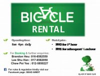 aimst-bicycle-rental-1