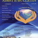 AIMST E-Bulletin Volume II Issue III (October 2016)