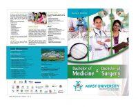 bachelor-of-medicine-bachelor-of-surgery_page_1