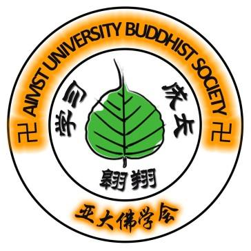aimst-university-buddhist-society